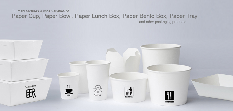 GL Advertising Paper Cup Design, Printing and Manufacturer
